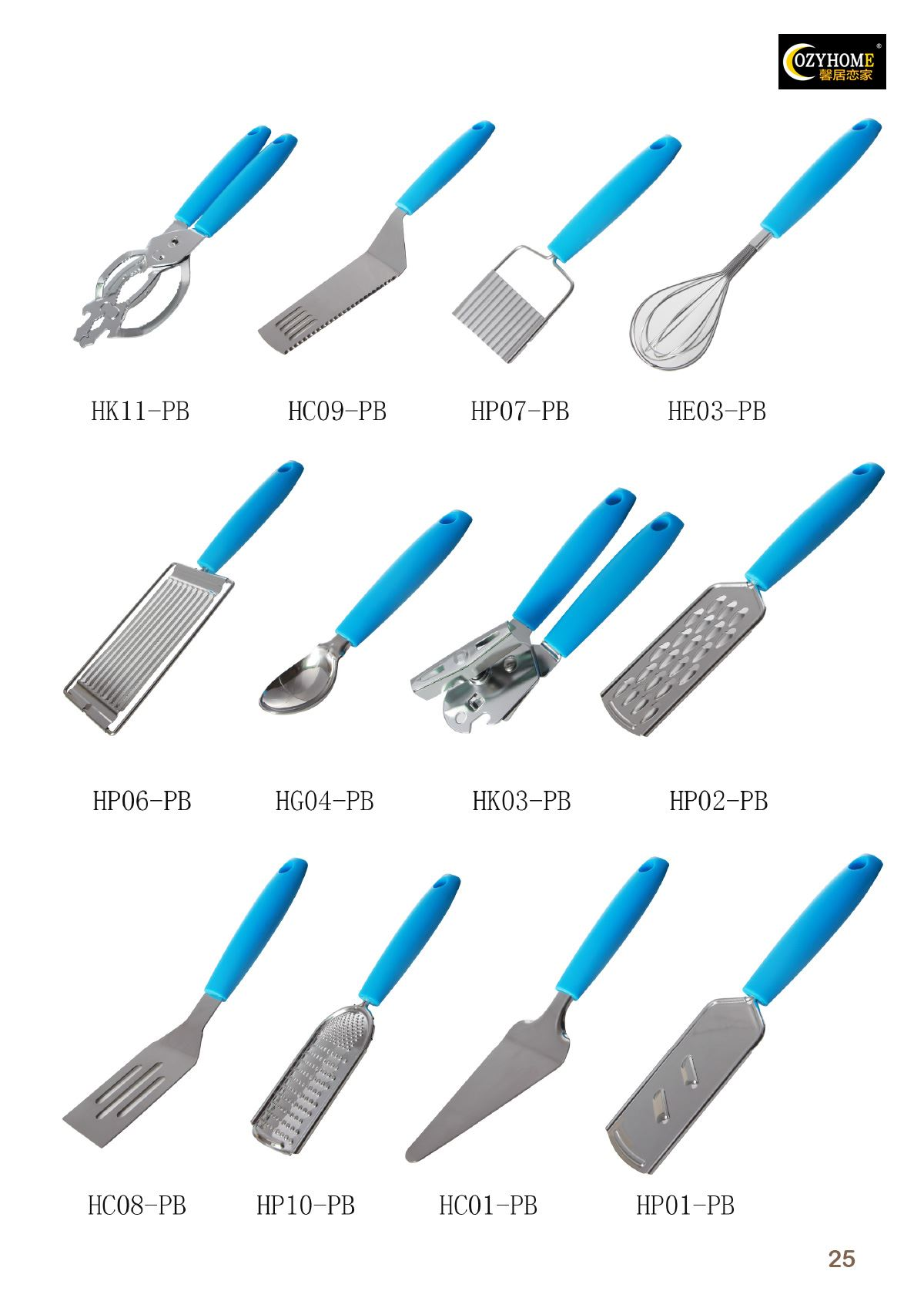 Kitchen Tools & Utensils Page: TG25