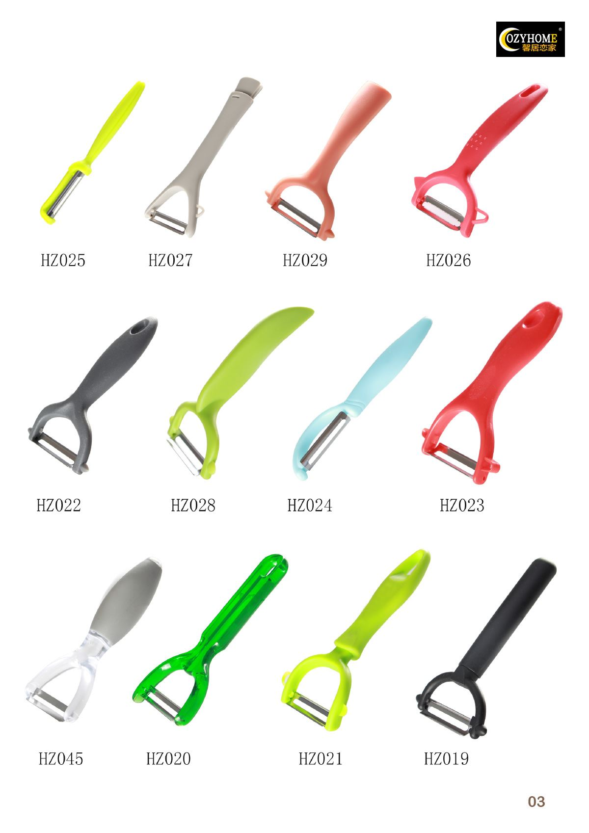Kitchen Tools & Utensils Page: TG03