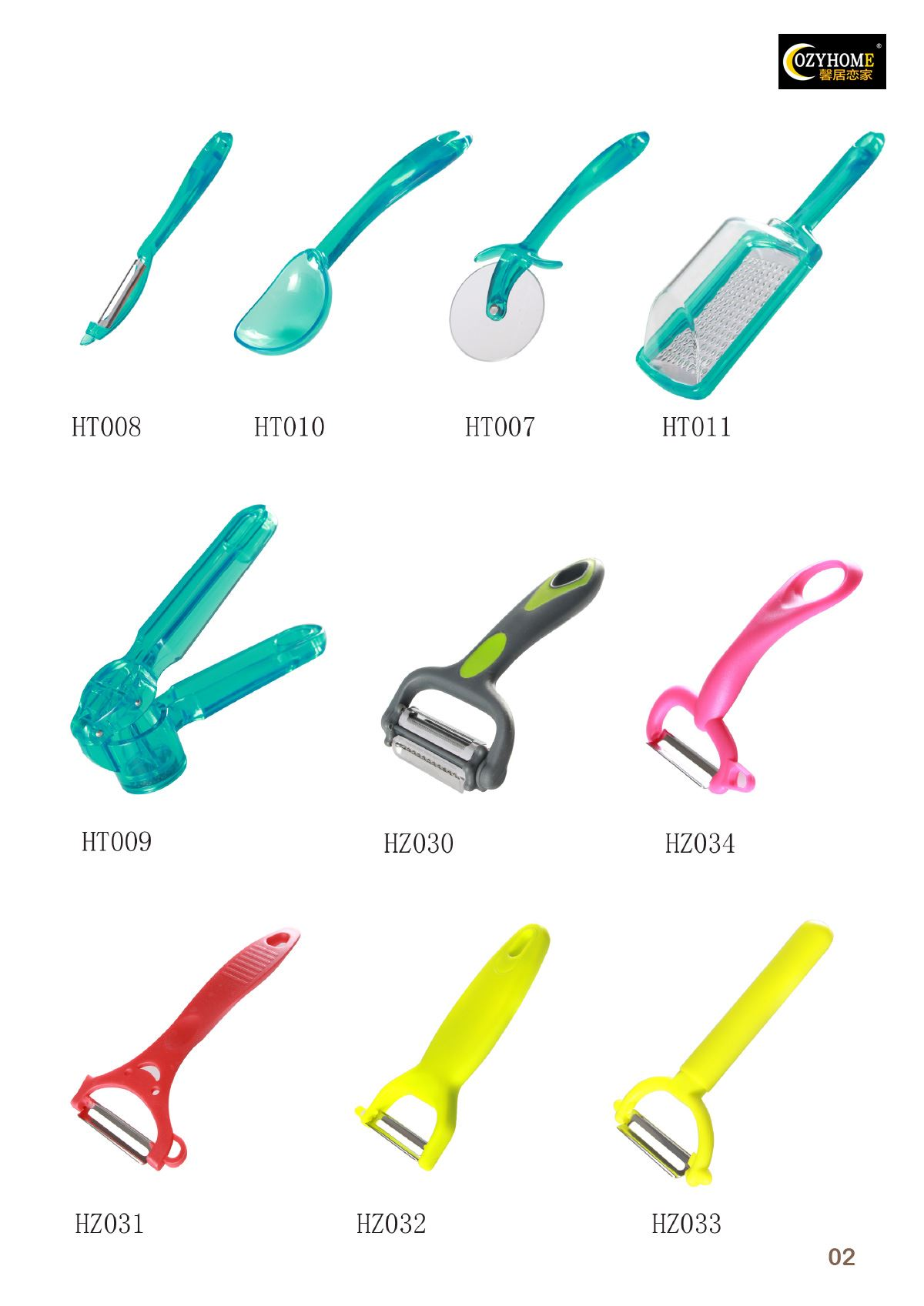 Kitchen Tools & Utensils Page: TG02